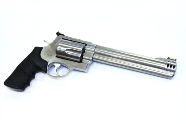 Smith Wesson SW 460XVR Revolver