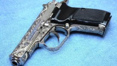 Browning Mod.835
