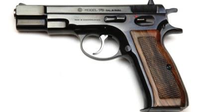 CZ 75 9x19mm-0