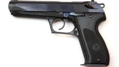 IMG_6470Steyr GB 9x19mm Reservemagazin