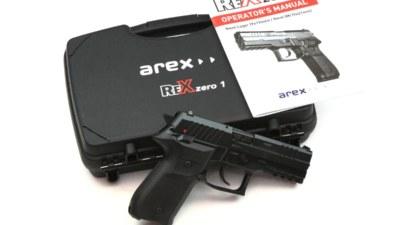 img_7380arex-rex-zeri1s-9x19mm
