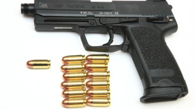 Heckler Koch USP Tactical 45ACP