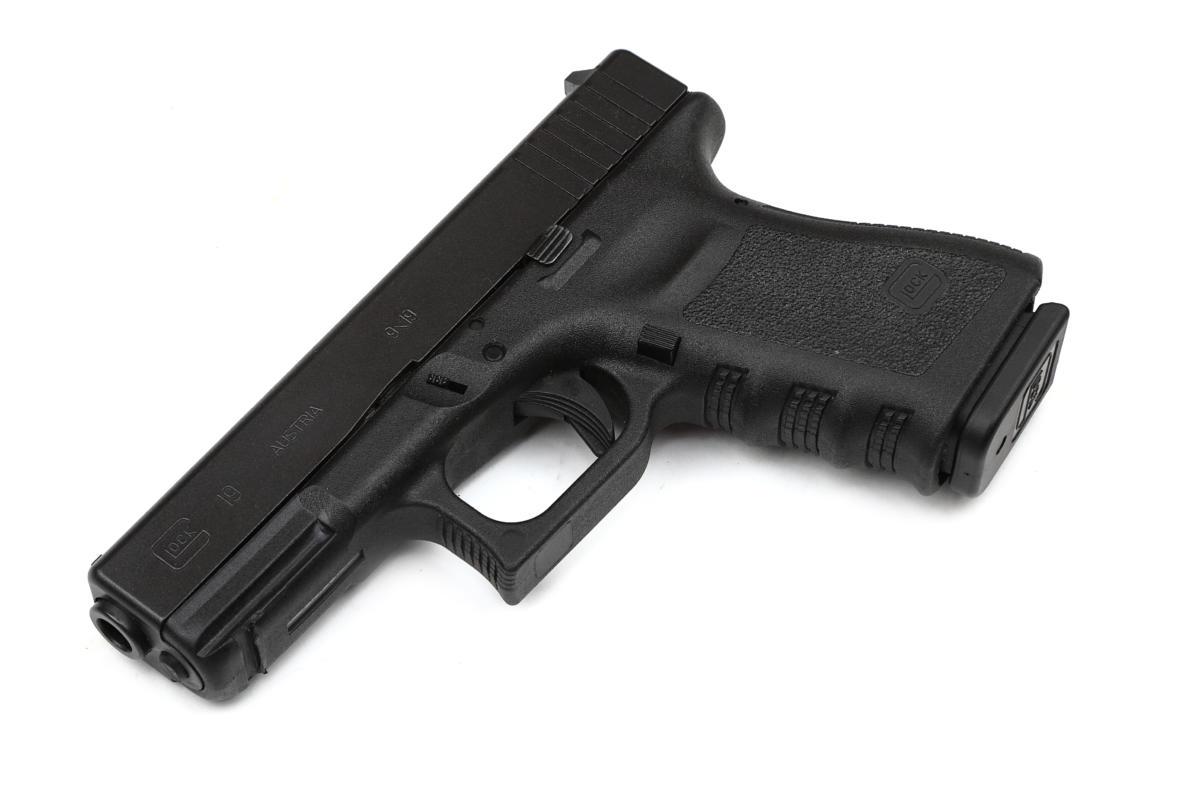 Glock 19 - Gen3 gebraucht